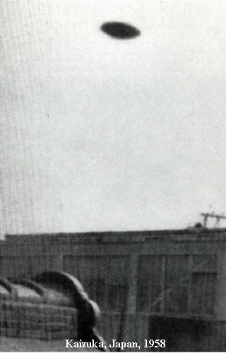 1958KaizukaJapan