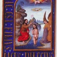 Battesimo manoscritto 200x200 Ancient Aliens Gallery 1