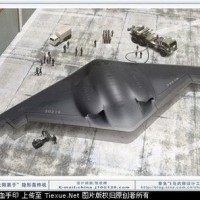 Chinese H 8Stealth bomber 200x200 UFO inspired Black Projects Gallery 1