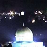 Dome of the rock UFO January 28 Real or Fake Sweet Aliens 200x200 UFOs on Camera   Gallery 1