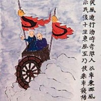 Mandarin Chinese painting of Cloud Chariot  200x200 Ancient Aliens Gallery 2