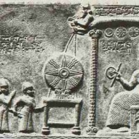 SumerianGiantKing 200x200 Ancient Aliens Gallery 3
