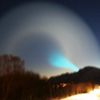 The Norwegian Meteorological Institute was flooded with calls after the light storm3 200x200 UFOs on Camera   Gallery 3