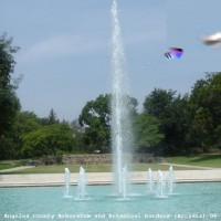arboretum 200x200 UFOs on Camera   Gallery 1