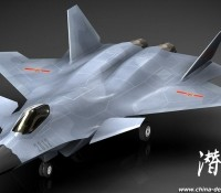 china stealth fighter 200x175 UFO inspired Black Projects Gallery 1
