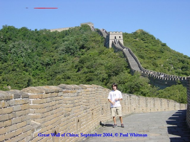 Silver UFO Saucer Galactic Federation Shared Technology - Great Wall of China, September 2004