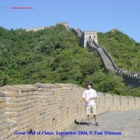 greatwallphoto3 200x200 UFOs on Camera   Gallery 3