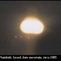 israeldateunknown 200x200 UFOs on Camera   Gallery 1