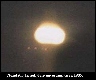 Glowing Orb Fire in the Sky - Zoomed in - Lightbody Merkabah - Israel 1985