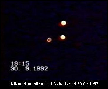 Three Glowing Orbs - Fire in the Sky - Triangle UFO - ET Contact - REAL - Proof - Evidence - Tel Aviv, Israel 1992