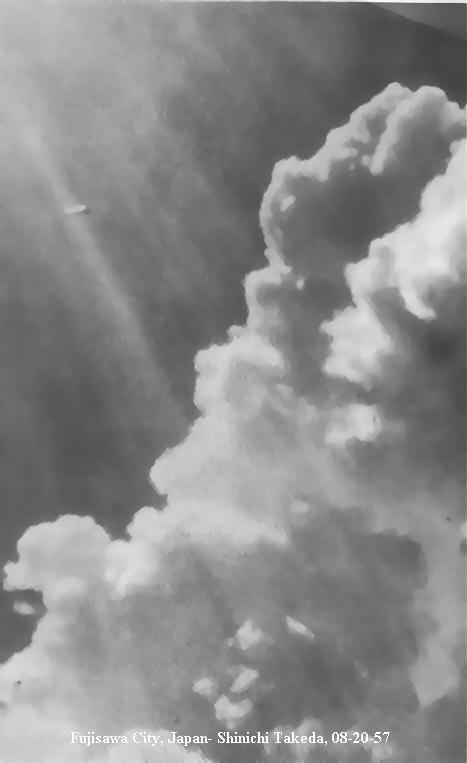 Cigar Shaped Silver UFO blimp Spotted over Fujisawa City, Japan - 08/20/1957