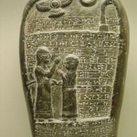 sumer art 5 200x200 Ancient Aliens Gallery 1