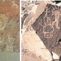 toro mierto peru2 200x200 Ancient Aliens Gallery 3