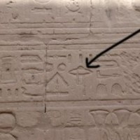 ufo ancient egypt 200x200 Ancient Aliens Gallery 2