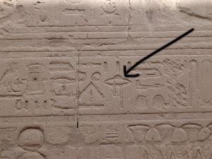 Ancient Egypt UFO