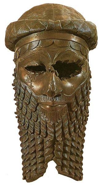 Bronze Head of Ancient Akkadian Ancient Sumeria
