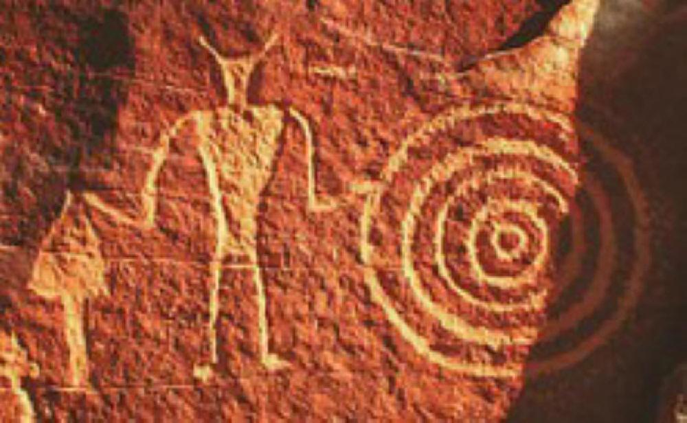 Petroglyph 2