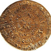 ancient Phaistos Disk1 200x200 Ancient Spirals