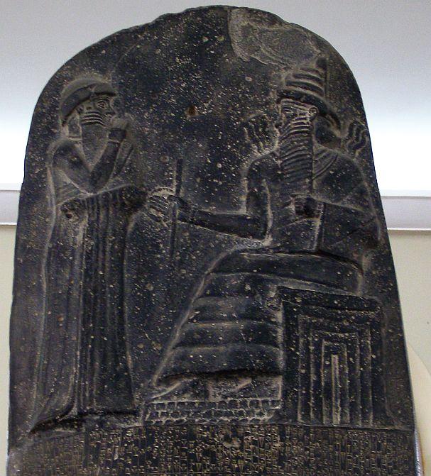 Mesopotamia Sumerian Gods
