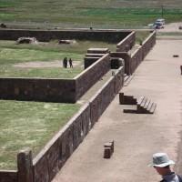 Ancient Akapana Pyramid Pumapunku Tiwanaku 200x200 Pumapunku