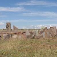 Ancient Ruins of Pumapunku 200x200 Pumapunku