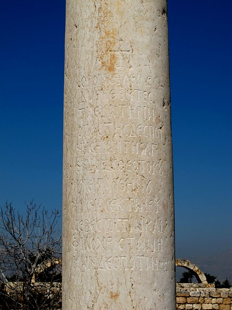 Anjar Greek Inscription on Re-used Column