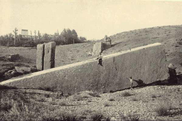 Baalbek Ancient Mystery