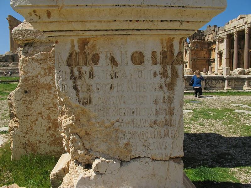 Baalbek Inscription on Ruin Fragment
