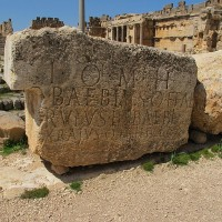 Baalbek Inscription to Jove 200x200 Baalbek