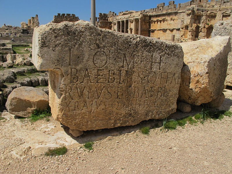 Baalbek Inscription to Jove