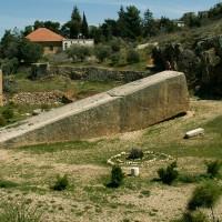 Baalbek Largest Monument 200x200 Baalbek