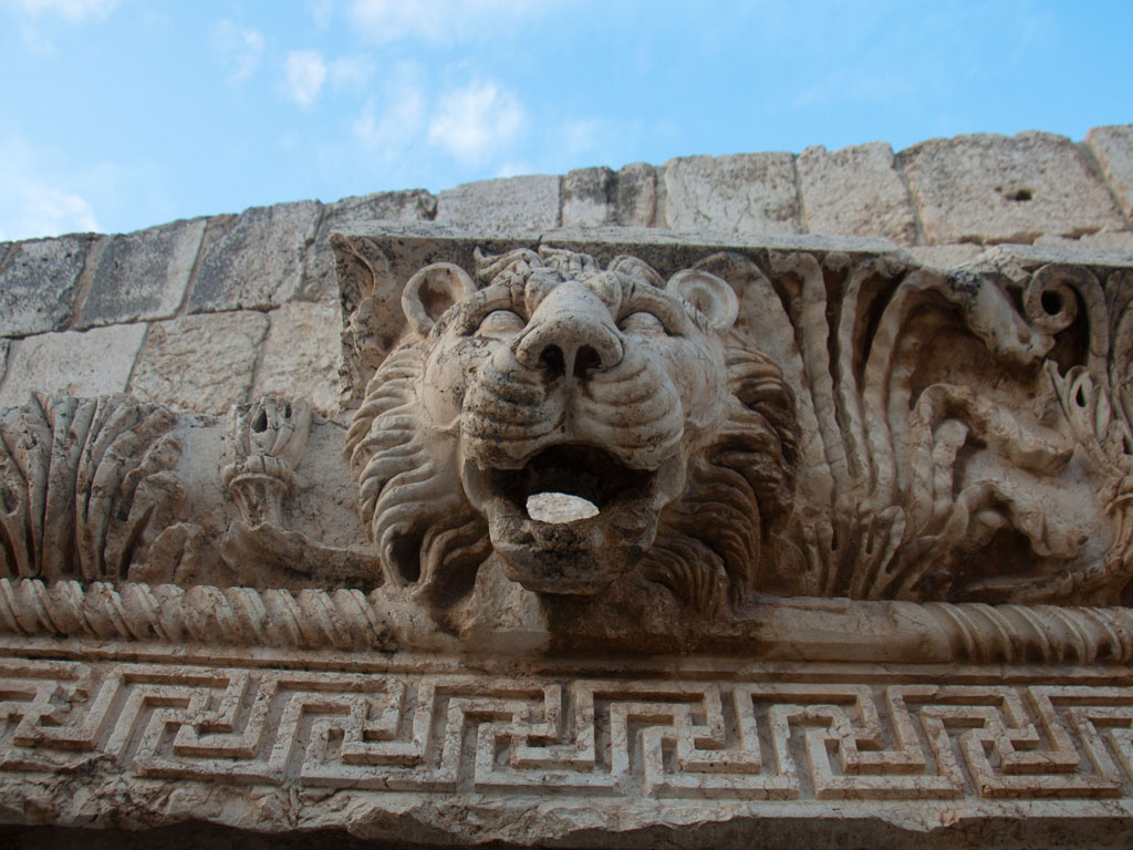 Baalbek Lebanon Lion Head Water Spout