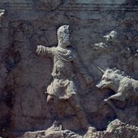 Baalbek Sarcophagus 200x200 Baalbek