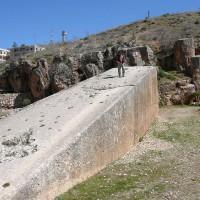 Baalbek Stone of Pregnant Woman 200x200 Baalbek