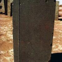 Bolivia Pumapunku Machine Cut Stone Megalith 200x200 Pumapunku