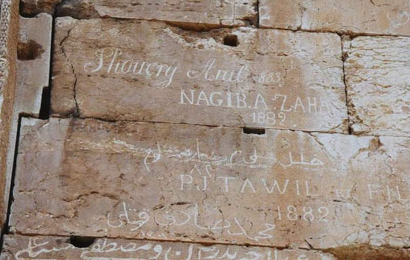 Graffiti at Baalbek