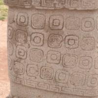 Pumapunku Language Ancient Manuscript 200x200 Pumapunku