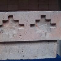 Pumapunku Machined Stone Ancient Mystery 200x200 Pumapunku