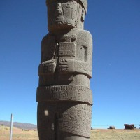 Tiahuanaco Ponce Stone Statue at Pumapunku 200x200 Pumapunku