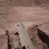 Tiwanaku Pyramid of Akapana 200x200 Pumapunku
