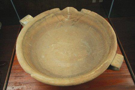 bolivia fuente magna bowl