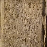 habemus papam et bacchus regebat 200x200 Baalbek