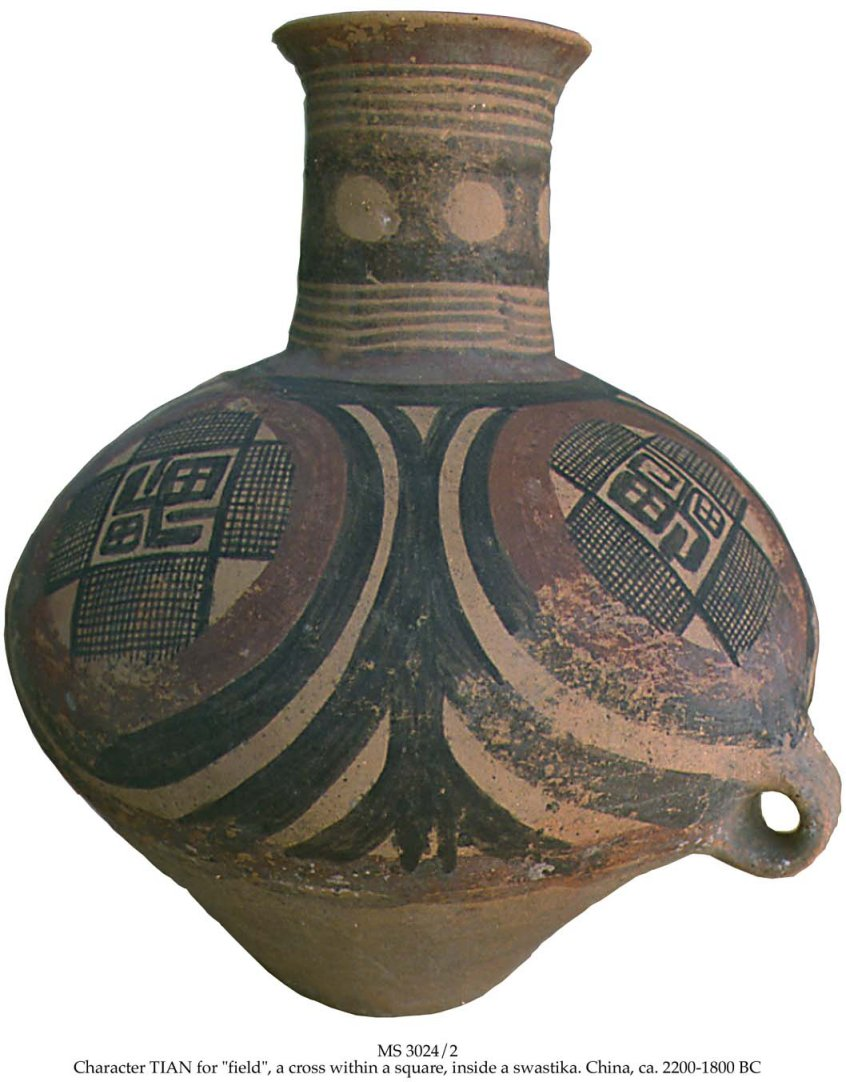 Ancient Chinese Swastika Symbol on Vase