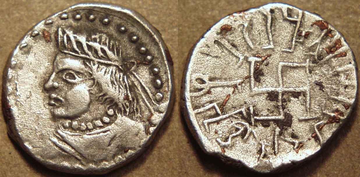 Ancient Coin Kozana with Swastika