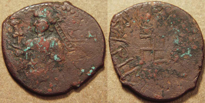 Ancient Datayola Swastika Coin