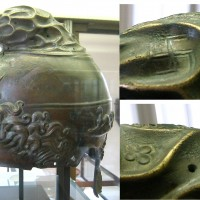 Ancient Greek Helmet Swastika 200x200 Ancient Swastika
