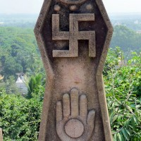 Ancient India Swastika 200x200 Ancient Swastika
