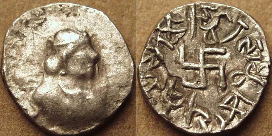 Ancient Mirahvara Coin with Swastika