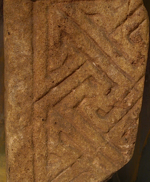 Anglo-Saxon cross shaft of the nineth or tenth century Swastika Symbol