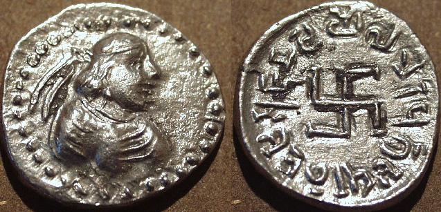 Arjuna, silver drachm - c. 150-165 CE with Swastika Symbol